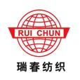 Wujiang City Ruichun Textile Co., Ltd.